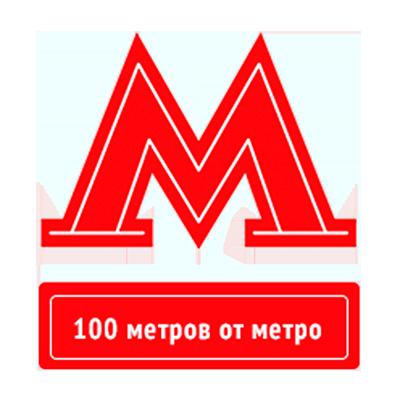 Сервисный центр Hardworkers всего в 100 метрах от метро Маяковская