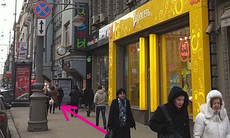 Путь от метро Маяковская в сервисный центр