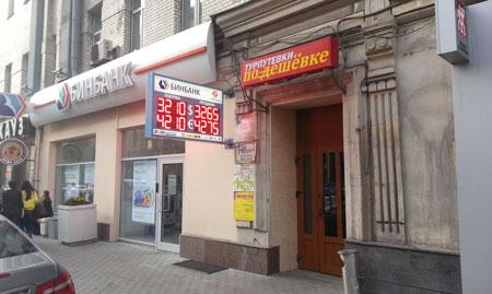 Путь от метро Маяковская