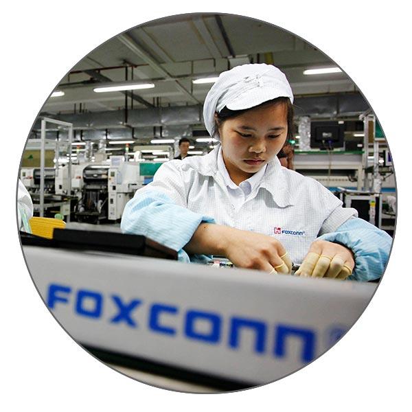 фабрика foxconn
